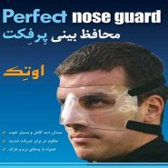 knight face guard 125